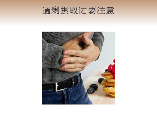 グルテンの過剰摂取は生活習慣病の原因になりうる