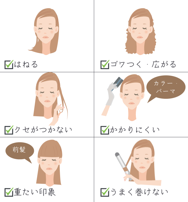 髪の硬さのチェック方法